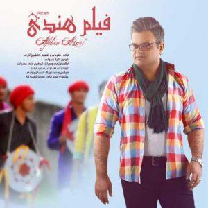 Afshin Azari Film Hendi 300x300 دانلود آهنگ افشین آذری فیلم هندی