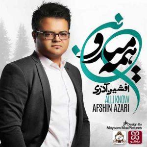 Afshin Azari Hame Midonan 300x300 دانلود آهنگ افشین آذری تموم شهر خوابیدن