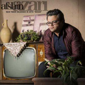 Afshin Azari Negar 300x300 دانلود آهنگ افشین آذری نگار