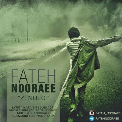 Fateh Nooraee Zendegi thjp فاتح نورایی زندگی دانلود آهنگ فاتح نورایی زندگی