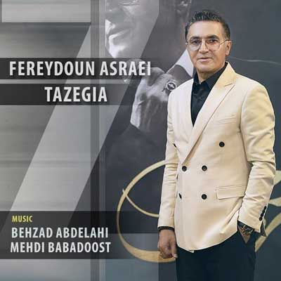 Fereydoun Tazegia فریدون تازگیا دانلود آهنگ جدید فریدون آسرایی تازگیا
