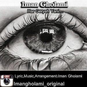 Iman Gholami Har Geryeh Yani 300x300 دانلود آهنگ ایمان غلامی هر گریه یعنی