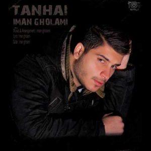 Iman Gholami Tanhai 300x300 دانلود آهنگ ایمان غلامی تنهایی