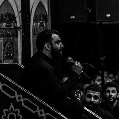 Javad Moghadam Moharram 96 جواد مقدم محرم96 دانلود مداحی جواد مقدم شب چهارم محرم ۹۶