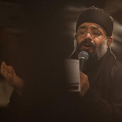 Mahmoud Karimi خبر به لیلا بده اى باد خزون شور دانلود مداحی شور خبر به لیلا بده اى باد خزون
