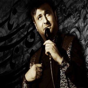 Mohammad Alizadeh Gole yas e1481114800745 300x300 دانلود آهنگ محمد علیزاده گل یاس