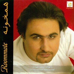 Mohammad Alizadeh Hamkhooneh 300x300 دانلود آهنگ محمد علیزاده هم خونه