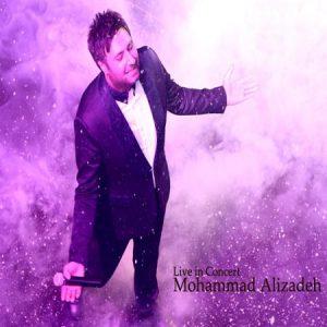 Mohammad Alizadeh Tamana 1 300x300 دانلود آهنگ محمد علیزاده تورو میخواستم