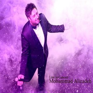 Mohammad Alizadeh Tamana 300x300 دانلود آهنگ محمد علیزاده تمنا