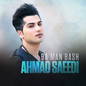0089787465465 300x300 دانلود آهنگ احمد سعیدی با من باش