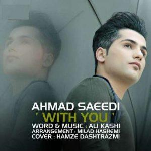 4236t2qy3u73qu3qu 300x300 دانلود آهنگ احمد سعیدی باتو