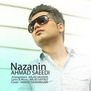 436375484869595 450x450 300x300 دانلود آهنگ احمد سعیدی نازنین