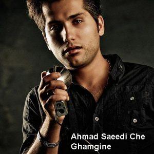 648721 K82A12vJ 300x300 دانلود آهنگ احمد سعیدی چه غمگینه