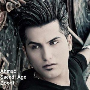 89746411 300x300 دانلود آهنگ احمد سعیدی اگه بودی