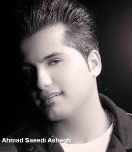 Ahmad Saeedi Ashegh 260x300 دانلود آهنگ احمد سعیدی عاشق