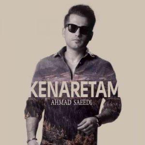 Ahmad Saeedi Kenaretam 300x300 دانلود آهنگ احمد سعیدی کنارتم
