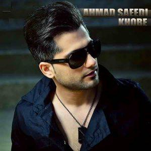 Ahmad Saeedi Khobe 300x300 دانلود آهنگ احمد سعیدی خوبه