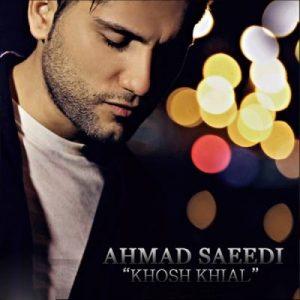 Ahmad Saeedi Khosh Khial 300x300 دانلود آهنگ احمد سعیدی خوش خیال