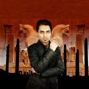 Amin Habibi Iran 300x300 دانلود آهنگ امین حبیبی شیناریا