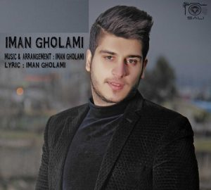 Iman Gholami 4 1 300x270 دانلود آهنگ ایمان غلامی تو مال من بودی