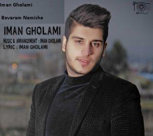 Iman Gholami 4 3 300x267 دانلود آهنگ ایمان غلامی باورم نمیشه