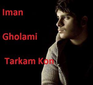Iman Gholami 5 2 300x274 دانلود آهنگ ایمان غلامی ترکم کن