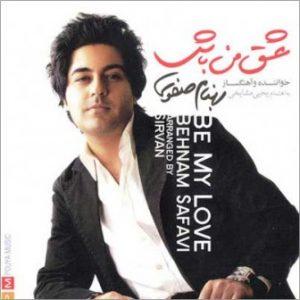 Behnam Safavi Eshghe Man Bash 300x300 دانلود آهنگ بهنام صفوی رفیق نیمه راه