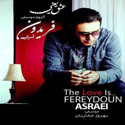 Fereydoun Eshgh Yani دانلود آهنگ فریدون آسرایی ببخشید