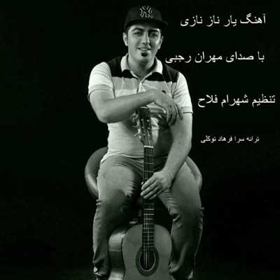 Mehran Rajabi Yar Naz Nazi یار ناز نازی مهران رجبی دانلود آهنگ مازندرانی یار ناز نازی مهران رجبی