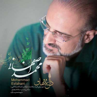 Mohammad Esfahani Daghe Nahan اصفهانی داغ نهان دانلود آهنگ جدید محمد اصفهانی داغ نهان