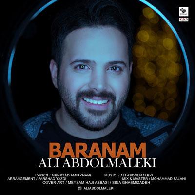 Ali Abdolmaleki Baranam علی عبدالمالکی بارانم دانلود آهنگ جدید علی عبدالمالکی بارانم