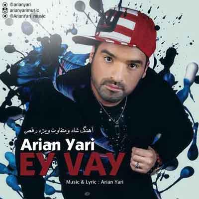 Arian Yari Ey Vay دانلود آهنگ جدید آرین یاری ای وای