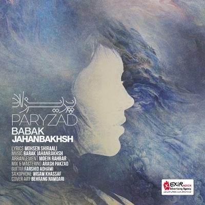 Babak Jahanbakhsh Paryzad بابک جهانبخش پریزاد دانلود آهنگ جدید بابک جهانبخش پریزاد