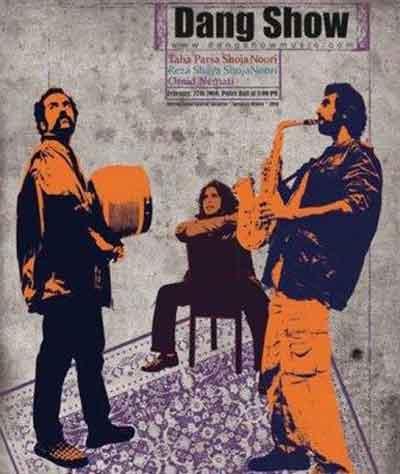 Dang Show Akhare Ghesse دنگ شو آخر قصه دانلود آهنگ گروه دنگ شو آخر قصه