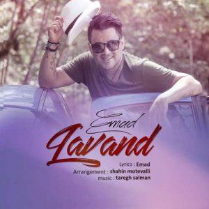 Emad Lavand New song 300x300 دانلود آهنگ عماد لوند