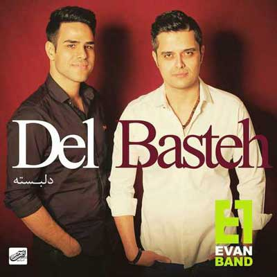 Evan Band Delbasteh ایوان باند دلبسته دانلود آهنگ جدید ایوان باند دلبسته