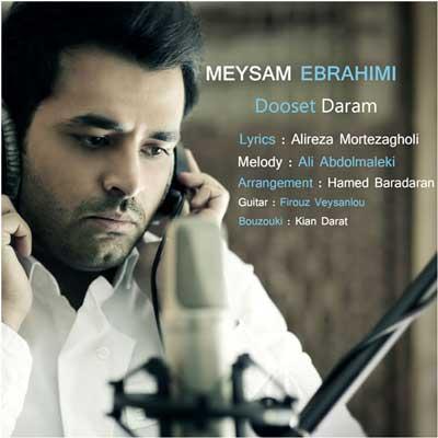 MeysamEbrahimi دانلود آهنگ میثم ابراهیمی دوست دارم