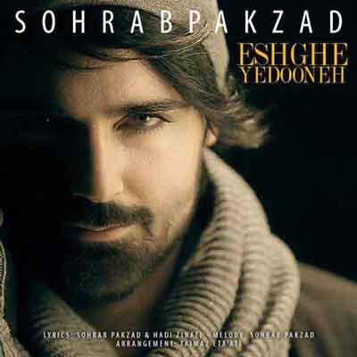 Sohrab Pakzad Eshghe Yedooneh سهراب پاکزاد عشق یدونه دانلود آهنگ جدید سهراب پاکزاد عشق یدونه