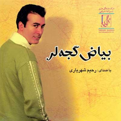Bayaz Gejalar بیاض گجه لر دانلود آهنگ رحیم شهریاری نارگولی