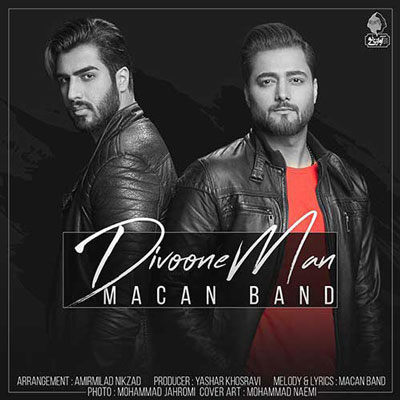 Macan Band Divoone Man دانلود آهنگ جدید ماکان بند دیوونه من