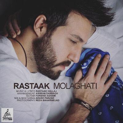 Rastaak Molaghati رستاک ملاقانی دانلود آهنگ جدید رستاک ملاقاتی