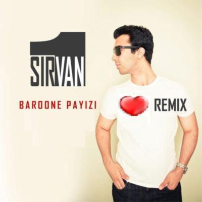 Sirvan Khosravi Baroone Payizi DJ AFX Remix  1 دانلود ریمیکس آهنگ سیروان خسروی بارون پاییزی