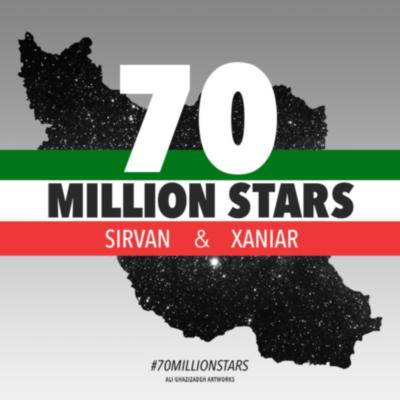 Sirvan Khosravi Ft  Xaniar Khosravi 70 Milion Setareh دانلود آهنگ سیروان خسروی ۷۰ میلیون ستاره