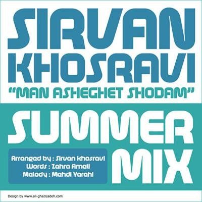 Sirvan Khosravi Man Asheghet Shodam Summer Mix دانلود ریمیکس آهنگ سیروان خسروی عاشقت شدم