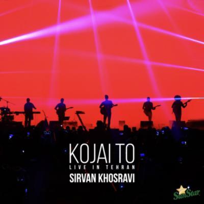 Sirvan khosravi Kojai to directed by contrast studio 1 دانلود اجرای زنده سیروان خسروی کجایی تو