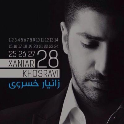 Xaniar Khosravi 28 دانلود آهنگ زانیار خسروی ریسک
