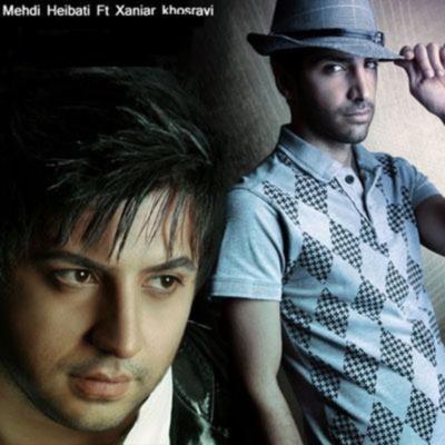 Xaniar Khosravi Arezooye Mahal دانلود آهنگ زانیار خسروی آرزوی محال