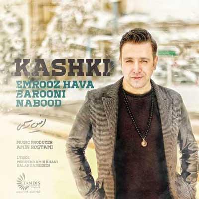 Amin Rostami Kashki Emrooz Hava Barooni Nabood دانلود آهنگ جدید امین رستمی کاشکی امروز هوا بارونی نبود