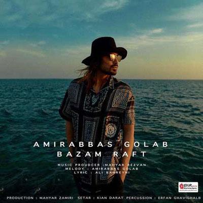 AmirAbbas-Golab-Bazam-Raft