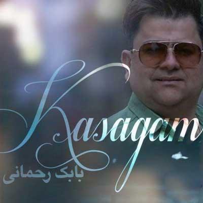 Babak Rahmani بابک رحمانی کسگم دانلود آهنگ جدید بابک رحمانی کسگم